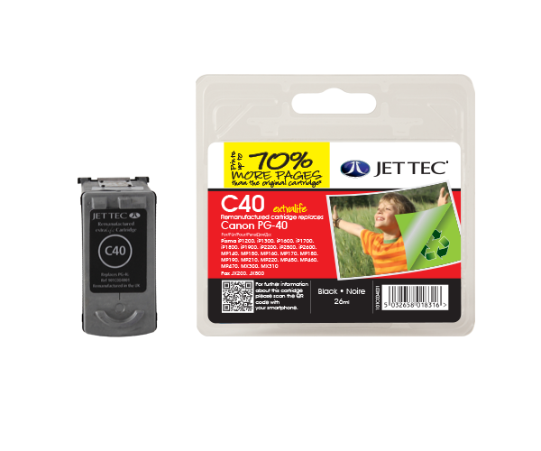 Remanufactured Canon PG-40 Black
